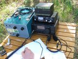First QSO